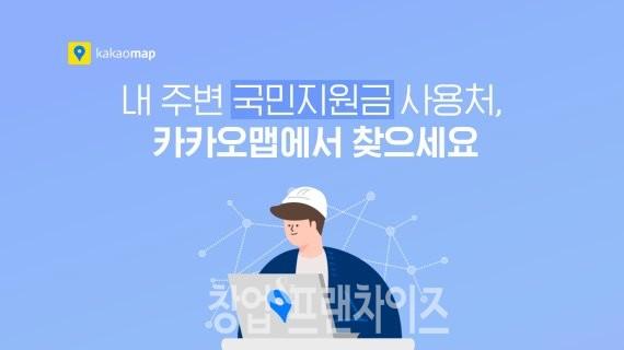 동두천시자원봉사센터, 추석맞이 취약계층 나눔키트 배부